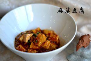 麻婆豆腐 острый тофу