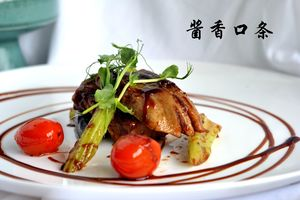酱香口条 Свинной язык  с унаги с овощами