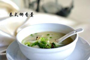 кокосовый суп с морепротуктами