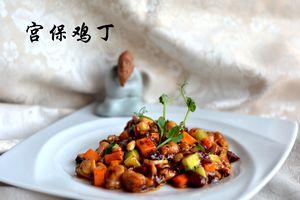 курица Гун-Бао