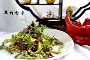 салат мясной с зеленой фасолью