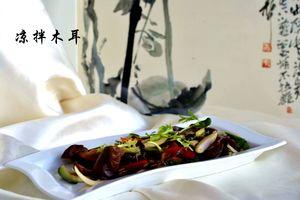 салат с древесними грибами