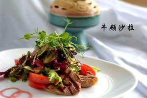 салат с телятиной и томатами